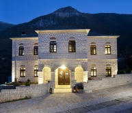Aberratio Hotel Zagori Zagorochoria