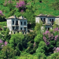 Aristi Mountain Resort & Villas Zagorochoria
