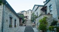Αρτσίστας Οικίες ξενώνες σουίτες Zagorochoria