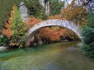 Το γεφύρι του Βοϊδομάτη Konitsa