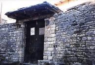 Λαογραφικό μουσείο Λαζαρίδη Zagorochoria