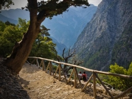 Samaria Gorge National Park Το Φαράγγι της Σαμαριάς
