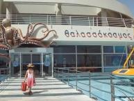 Aquarium Crete CretAquarium Heraklion
