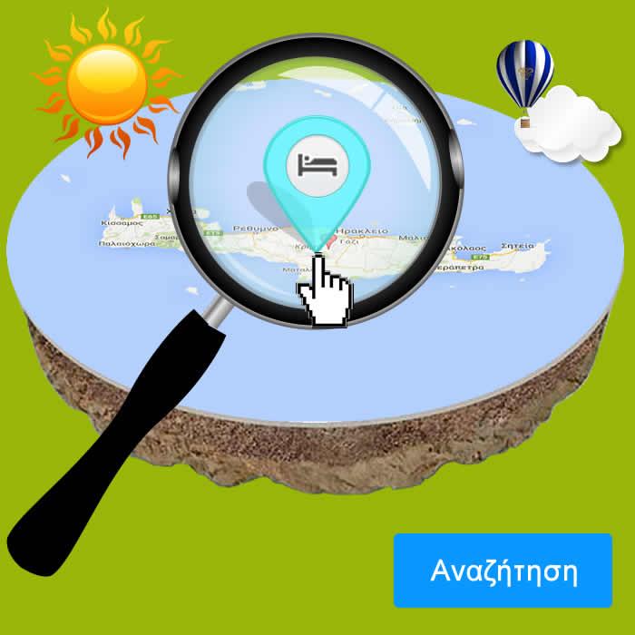 Αναζήτηση Ξενοδοχείων Διαμονή Παραλία Νήσος Χρυσή Ιεράπετρα Λασιθίου