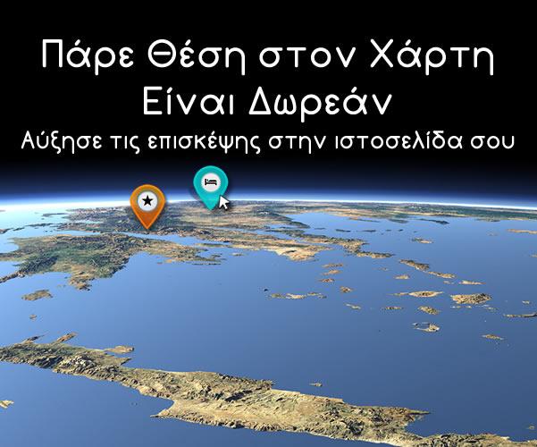 Πληροφορίες Χάρτης Ακτή Κρυοπηγής
