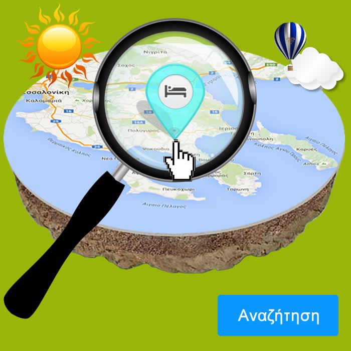 Αναζήτηση Ξενοδοχείων Διαμονή Ακτή Κρυοπηγής Κρυοπηγή Χαλκιδικής