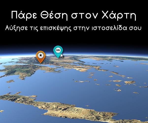 Πληροφορίες Χάρτης Παραλία Μακρύγιαλος