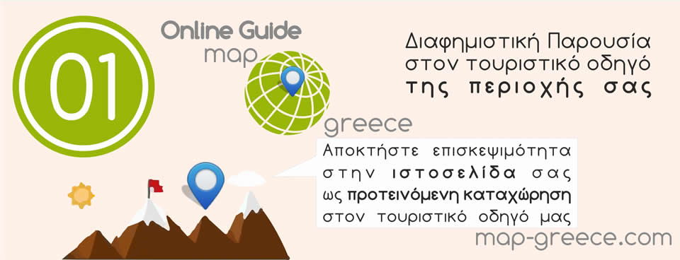 map-greece.com