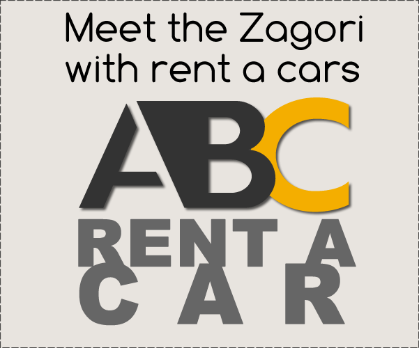 greece rent car Zagori Philoxenia Hotel