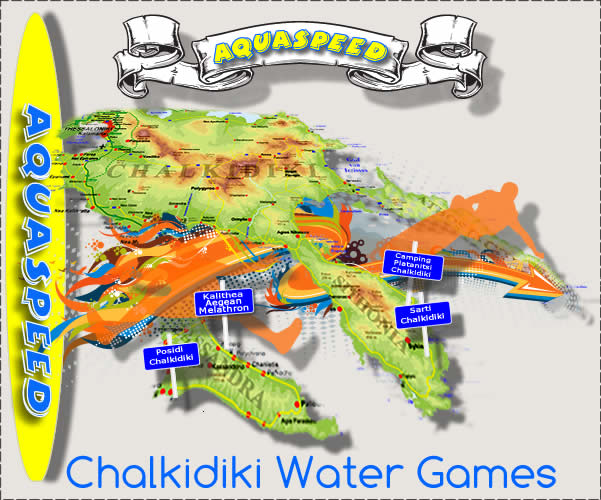 Halkidiki Water Games Olympion Sunset Fourka