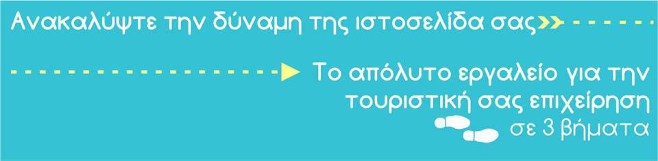 map-greece.com